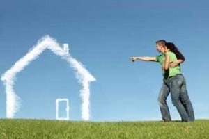 רוצים לבנות בית