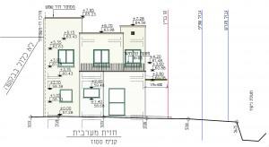 בית משפחת גולדמן, שיפוץ והרחבה בקיבוץ