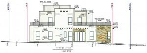 בית משפחת רחום, בנימינה