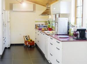 מבט כללי על המטבח