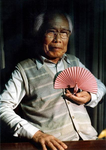 אקירה יושיזאווה Akira Yoshizawa