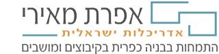 אפרת מאירי – אדריכלות ישראלית