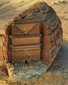 מדאעין סאלח Mada'in Saleh
